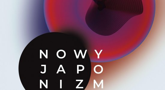 plakat wystawy internet-page